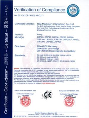 艾迪荣誉-CE认证