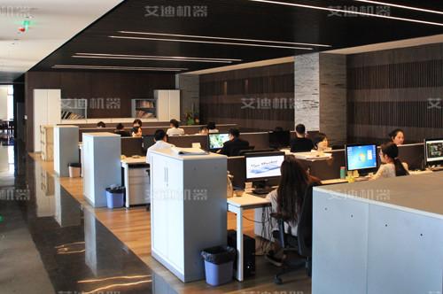 技术研发中心