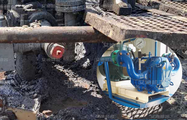 含油污水提升泵