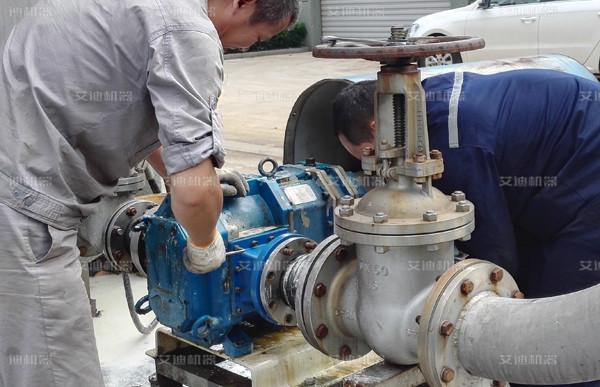 压滤机进料泵